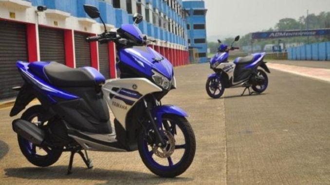 Harga Yamaha Aerox LC