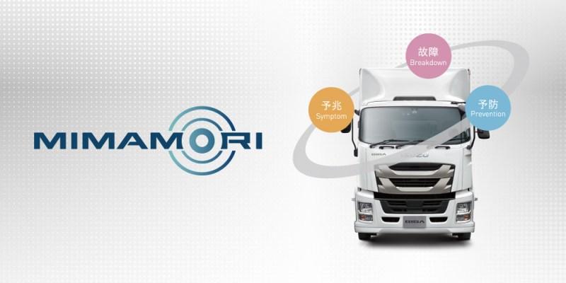 Isuzu Kenalkan Mimamori, Teknologi Apa Itu?