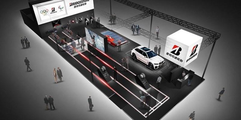 Bridgestone Punya Andalan di Auto Shanghai 2019