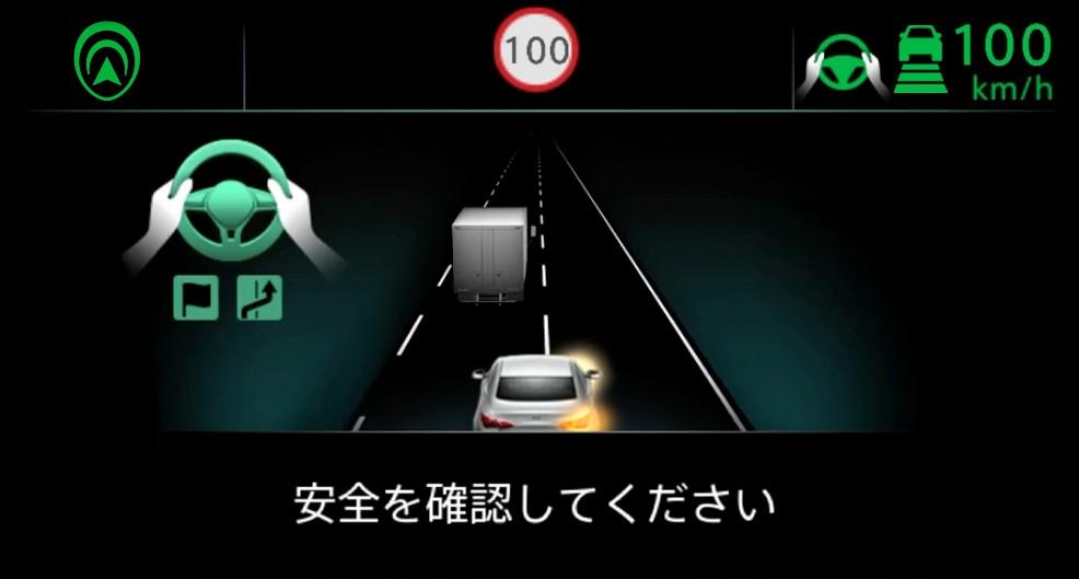 Kemudikan Nissan Skyline, Bisa Lepas Tangan