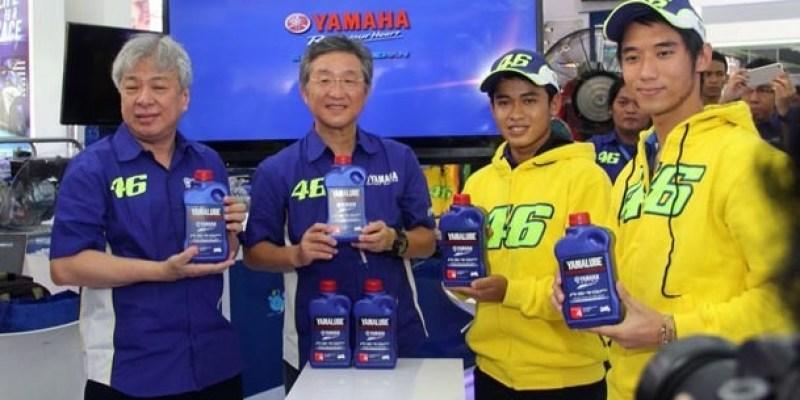 Wuih! Beli Oli Yamalube Bisa Nonton MotoGP Jepang atau Malaysia