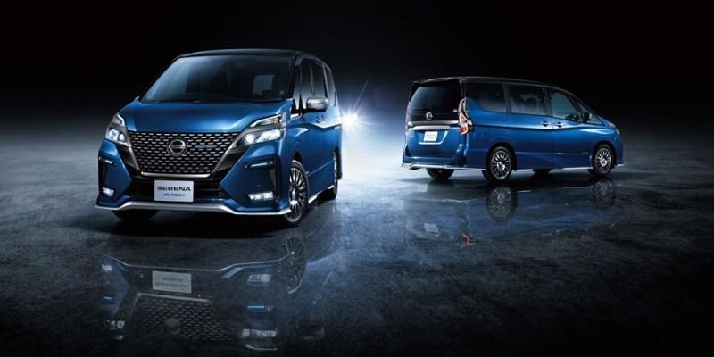 Nissan Serena Autech akan Ada di Tokyo Motor Show 2019