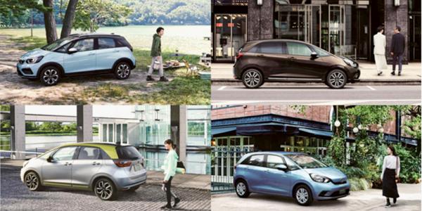 All New Fit, Kendaraan Pertama Yang Dilengkapi 'Honda CONNECT'