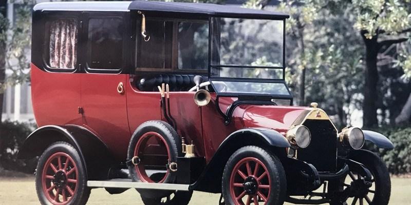 Mitsubishi Model A, Mobil Penumpang Pertama di Jepang