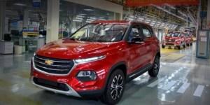 Lebih Kompak, Chevrolet Groove Sambut Pasar Crossover Amerika Selatan