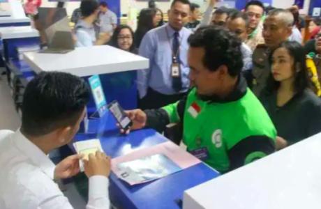 Perpanjang SIM di Daan Mogot Pakai Link dan Gopay