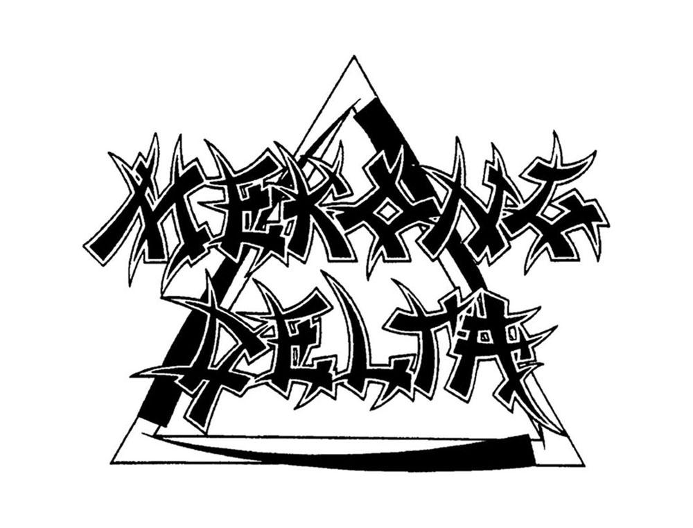 MEKONG_DELTA_logo
