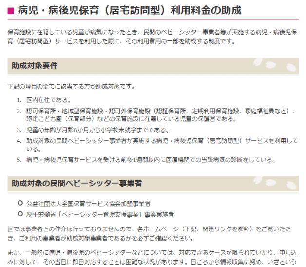 スクリーンショット 2015-04-14 19.13.18 (2)