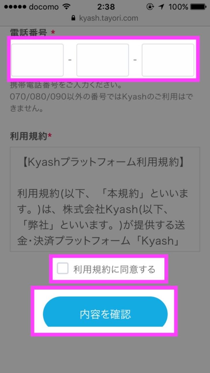 Kyash18