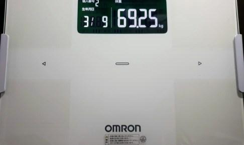 オムロンHBF-256T-W