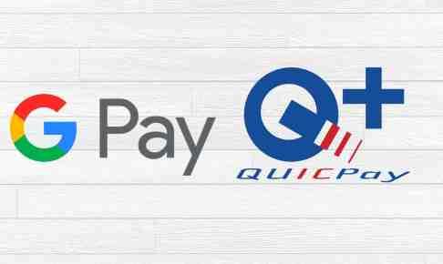 GooglePayとQUICPay+ロゴ