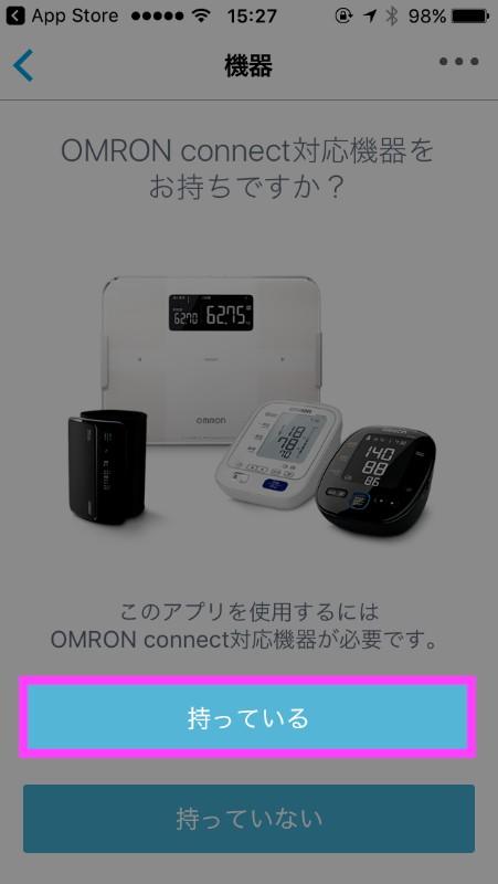 オムロンコネクト05