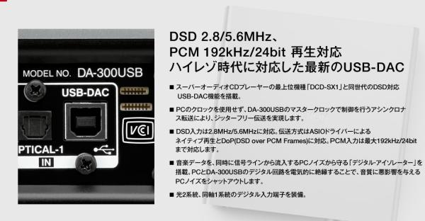 denonDa3002