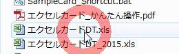 hari_lock02