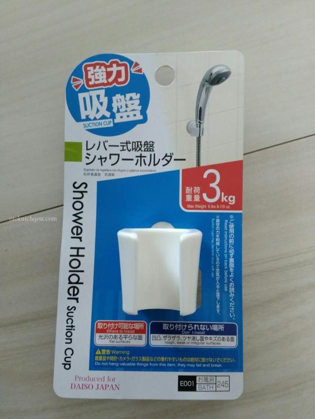 強力吸盤のシャワーホルダー