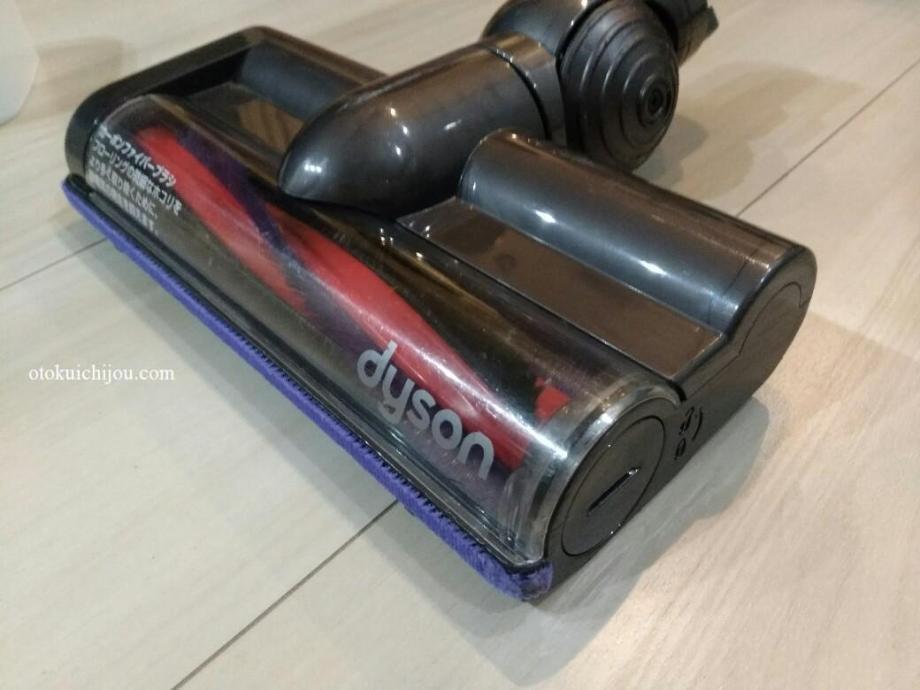 ダイソンDC62モーターヘッドが回らない、接触不良