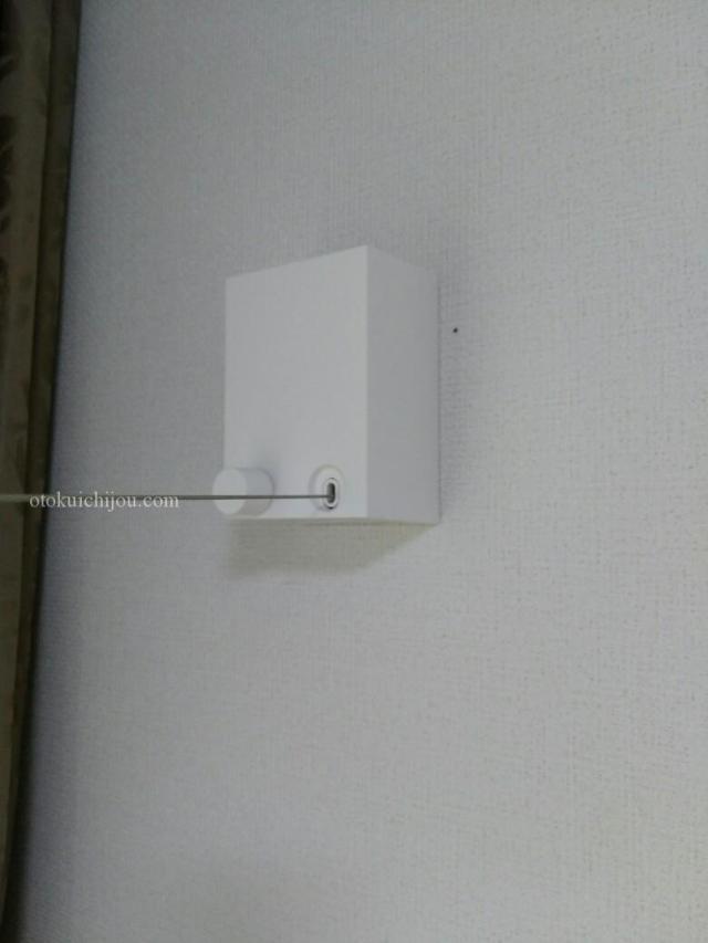 室内物干しワイヤーPIDの取付方