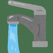 家庭用水2