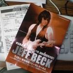 ジェフ・ベックのライブを東京国際フォーラムで観る。