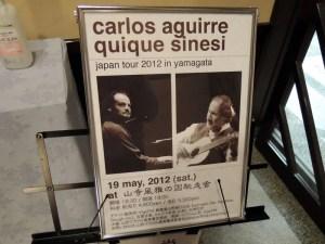 カルロス・アギーレ&キケ・シネシのコンサートに行く。