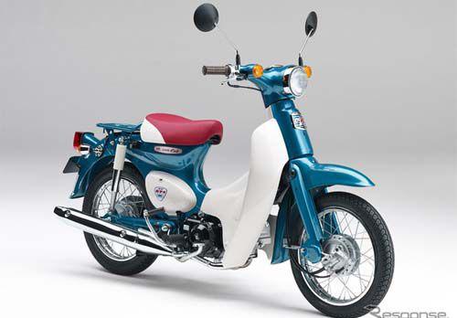 Modifikasi Honda Astrea Grand