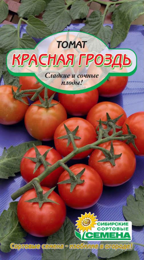 Томат «Красная гроздь» характеристика и описание сорта ...