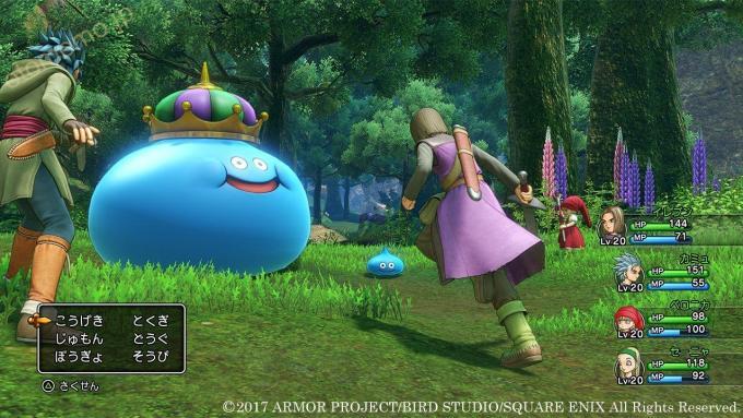 【PS4・3DSの違いを比較】ドラゴンクエスト11 失われた時を求めて感想