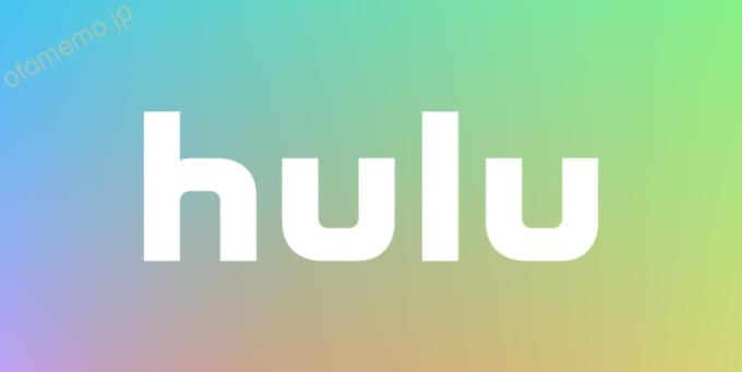 Hulu(フールー)国内ドラマ・人気アニメ見るならここ!