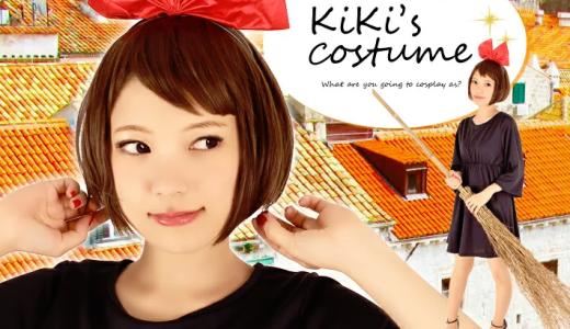 初心者もハロウィンで人気者に!コスプレしやすいおすすめアニメキャラ衣装・ウィッグ・カラコンの選び方、メイク方法