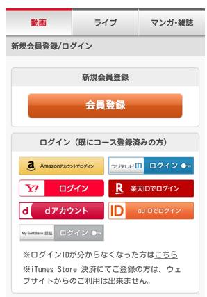 複数のアカウントを作って登録すれば何度か無料トライアルを利用することは可能です。