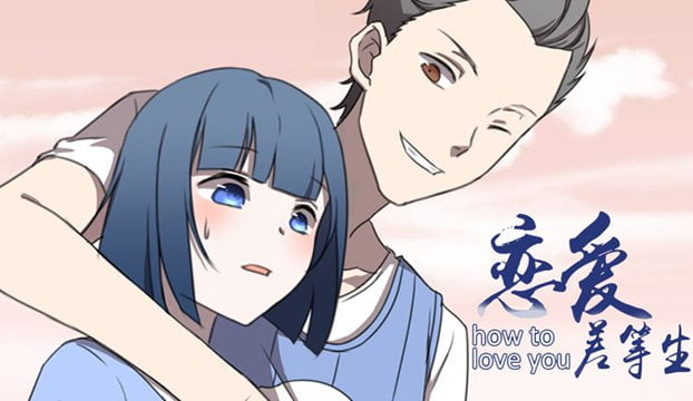 How To Love You [Manhua Review]