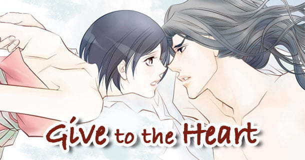 Give To The Heart [First Impression]