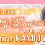 Walkthrough – Office Lover 2 – Kenichiro Kamijo