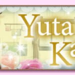 Walkthrough – My Forged Wedding Party – Yuta Kajima Season 2