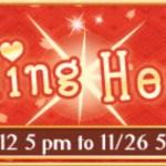 Event Info – Ikemen Sengoku – Dueling Hearts