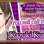 Walkthrough – Secrets in Spades – Kazuki Kurashima