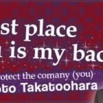 Walkthrough – Love Complex – Makoto Takatoohara