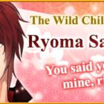 Walkthrough – Destined to Love – Ryoma Sakamoto