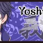 Walkthrough – Destiny Ninja 2 – Yoshimasa
