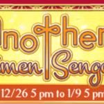 Event Info – Ikemen Sengoku – Another Ikemen Sengoku