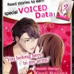 Liar! Data Hunt – Haruichi's Professions of Love
