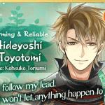 Walkthrough – Ikemen Sengoku – Hideyoshi Toyotomi