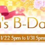Event Info – Ikemen Sengoku – Ieyasu's B-Day Fest