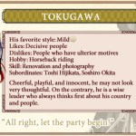 Walkthrough – Ninja Shadow – Tokugawa