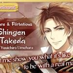 Walkthrough – Ikemen Sengoku – Shingen Takeda