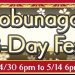 Event Info – Ikemen Sengoku – Nobunaga's B-Day Fest