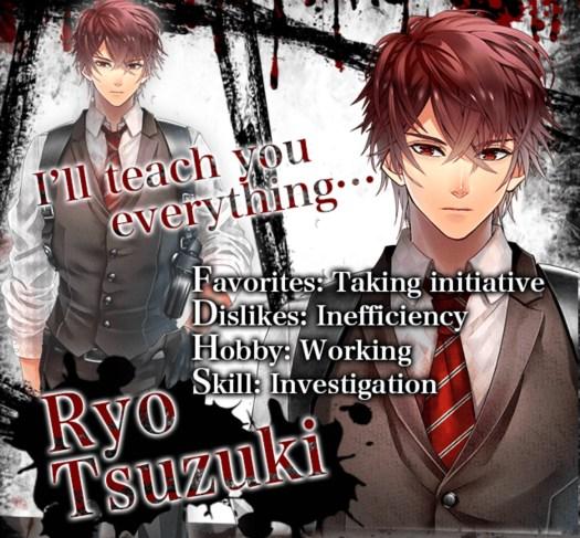 Ryo Tsuzuki Image