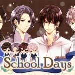 Event Info – Midnight Cinderella – School Days Part 2
