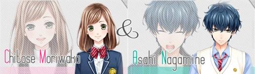 Chitose and Asahi Image
