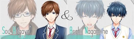 Sou & Asahi Image